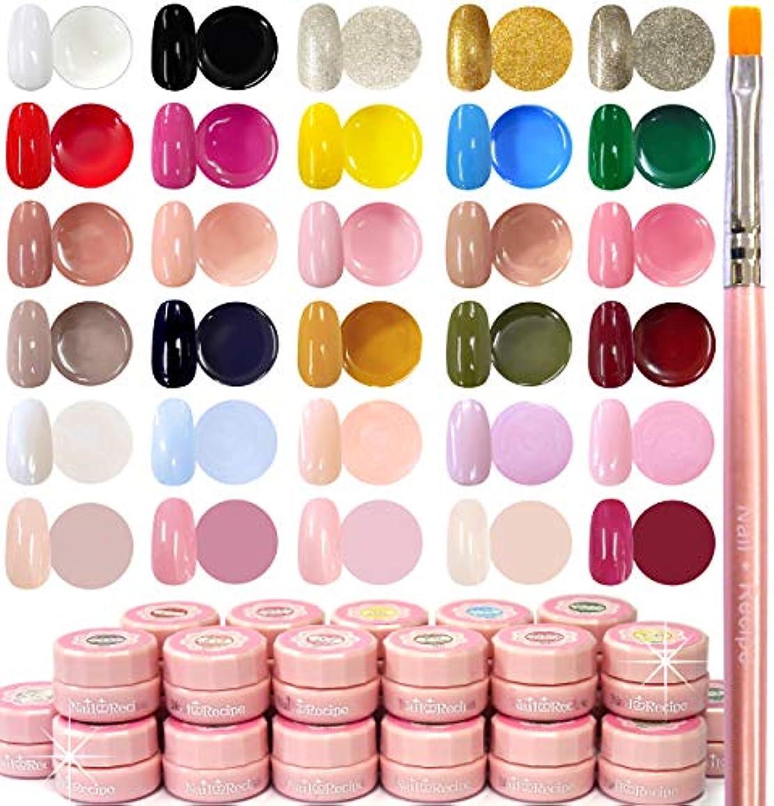 繕うパッチ不透明な[NailRecipe(ネイルレシピ)] ジェルネイル ジェルネイルセット カラージェル ネイル 30色セット 可愛くて発色抜群