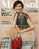 コンパクト版 2019年 08 月号 [雑誌]: Marisol(マリソル) 増刊
