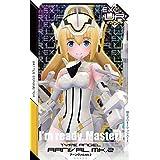 武装神姫 アーマードプリンセス バトルコンダクター [アーンヴァルMk.2] カードゲーマーvol.56