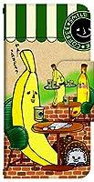 ドレスマ DIGNO G 手帳型 ケース カバー エリートバナナ バナ夫 ディグノG バナ夫6(BAT016) 受注生産 国内印刷 日本製 受注生産 国内印刷 日本製 TH-DIGNOG-BAT016-WH