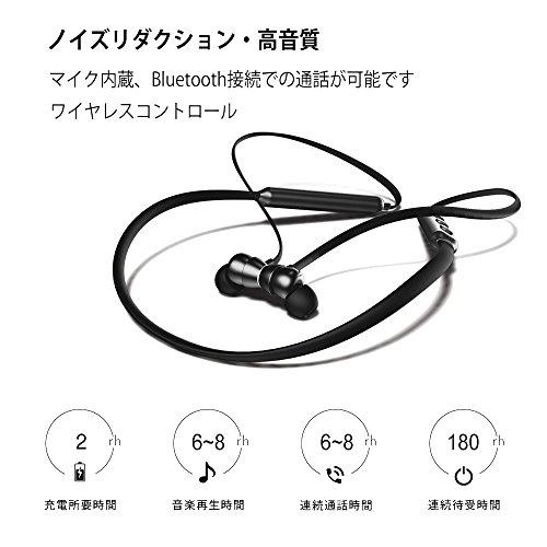 Bluetoothイヤホン ACETENDスポーツイヤホン ネックバンド型 IPX5 防水防滴仕様 ブルートゥースイヤホン 高音質 ステレオサウンド 超軽量 カナル型 ワイヤレスヘッドフォン ワイヤレスイヤホン 8時間連続使用 マイク搭載 iPhone&Android 各種対応