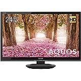 シャープ 24V型 液晶 テレビ AQUOS 2T-C24AC2 ハイビジョン 外付HDD録画対応 2画面表示 2018年モデル