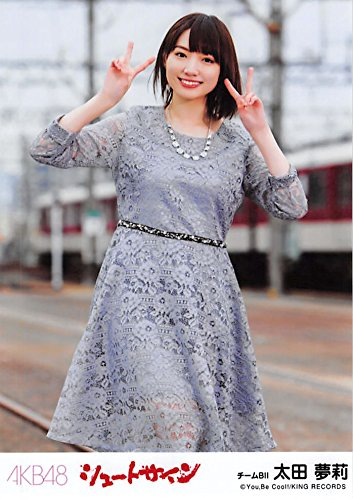 【NMB48/太田夢莉】は実は○○ヲタ...?!生誕祭レポートまとめ&初センター曲を紹介♪の画像