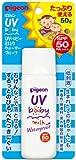 img_ピジョン UVベビーミルク ウォータープルーフ SPF50 PA+++ 50g (0ヵ月~)