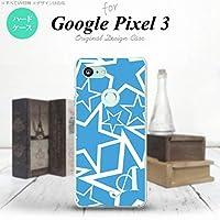 Google Pixel 3 スマホケース カバー 星 水色×白 【対応機種:Google Pixel 3】【アルファベット [Q]】
