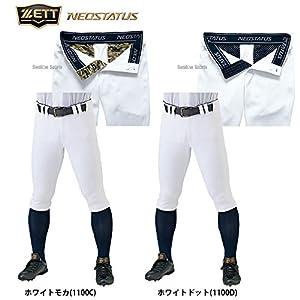 ZETT(ゼット) 野球 ユニフォーム ショートフィット パンツ ネオステイタス BU17CPG