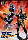 ビーファイターカブト VOL.1[DVD]