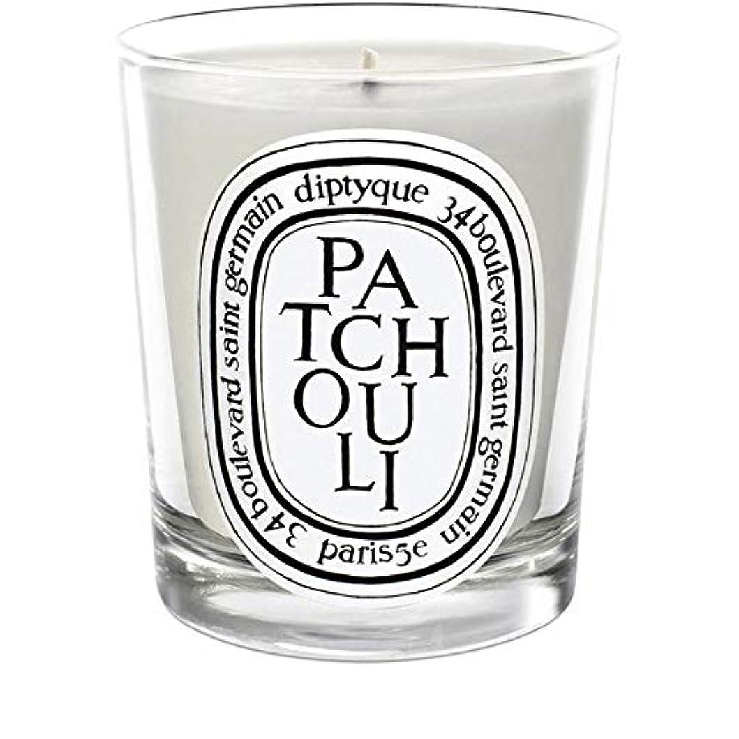 船ハリウッド申請中[Diptyque] Diptyqueのパチョリミニ香りのキャンドル70グラム - Diptyque Patchouli Mini Scented Candle 70g [並行輸入品]