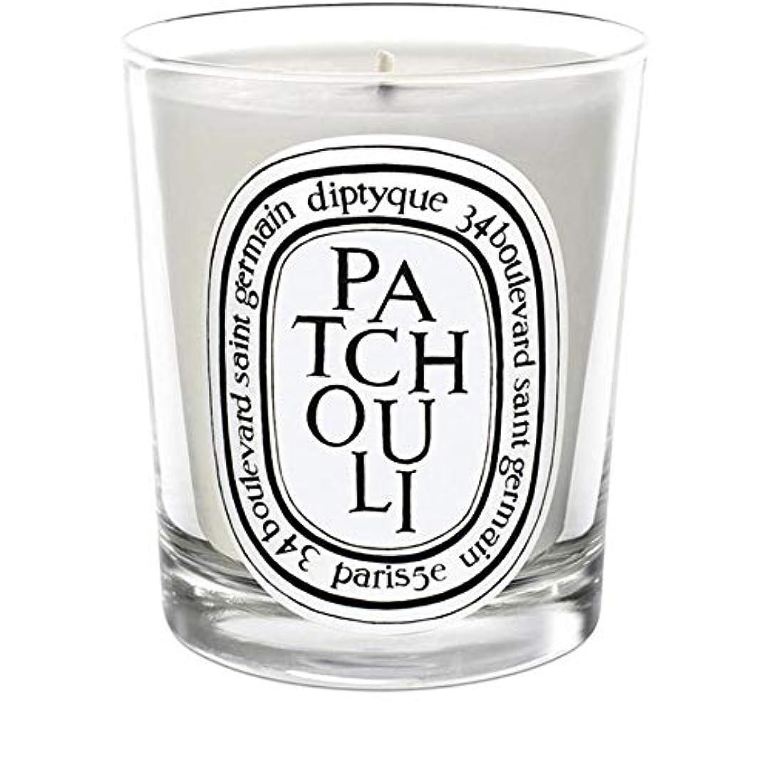 女王教えるなんでも[Diptyque] Diptyqueのパチョリミニ香りのキャンドル70グラム - Diptyque Patchouli Mini Scented Candle 70g [並行輸入品]