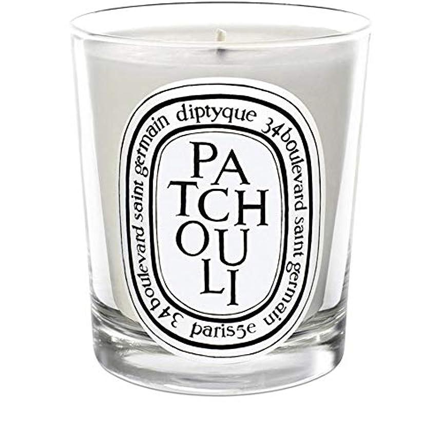 プロポーショナル増幅遠足[Diptyque] Diptyqueのパチョリミニ香りのキャンドル70グラム - Diptyque Patchouli Mini Scented Candle 70g [並行輸入品]