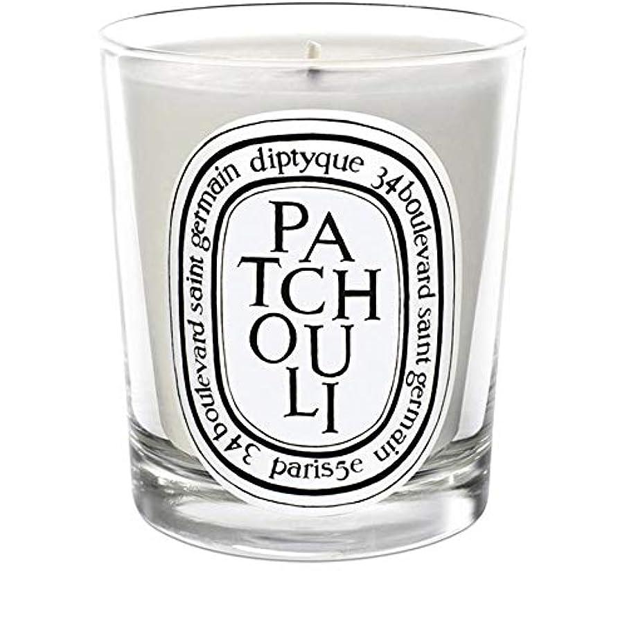 ボード実験的カンガルー[Diptyque] Diptyqueのパチョリミニ香りのキャンドル70グラム - Diptyque Patchouli Mini Scented Candle 70g [並行輸入品]