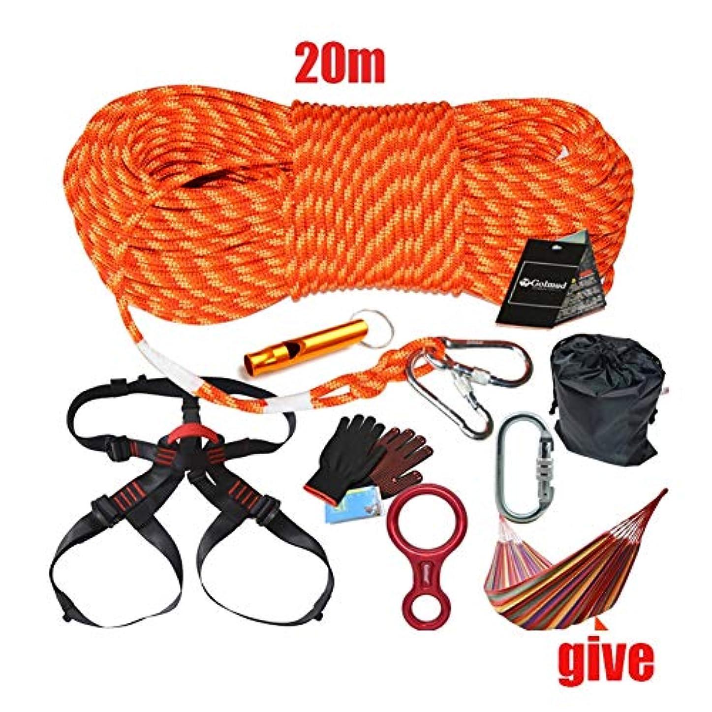 想定する偉業再び20メートルクライミングキット屋外登山静的クライミングロープスピードドロップロープ安全装置 - 7個