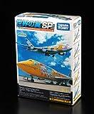 TMW 「世界の翼」 ポケモンジェット BOX