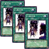 SD17-JP029-N 【遊戯王カード】 《 二重召喚 》 【ノーマル】 3枚セット ()