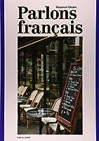 話してみようフランス語ーouiー