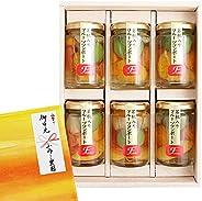ふみこ農園 お菓子 スイーツ 内祝い 洋菓子 ギフト ご贈答 和歌山県産 若桃入 フルーツミックスコンポート140g×6本