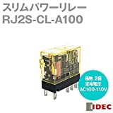 IDEC (アイデック) RJ2S-CL-A100 順極性ダイオード付(動作表示LED付) NN