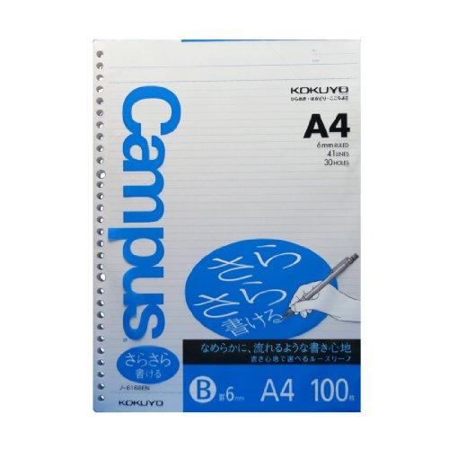 コクヨ キャンパス ルーズリーフ さらさら書ける A4 B罫 100枚 ノ-816BEN