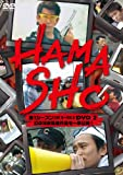 HAMASHO 第1シーズン2 幻の浜田監督作品を一挙公開! [DVD]