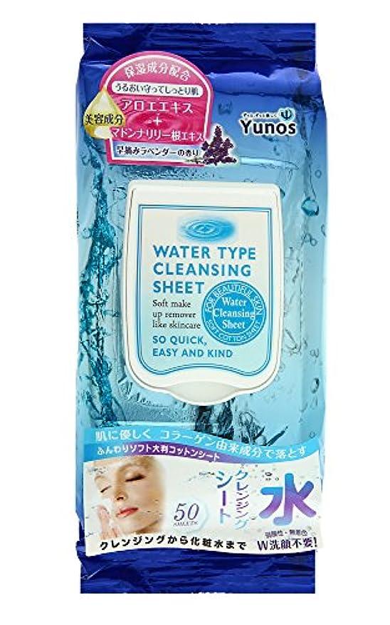 解読する提供構成ユノス水クレンジングシート保湿タイプ