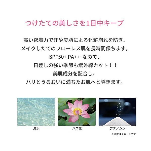 エチュードハウス(ETUDE HOUSE) エ...の紹介画像6