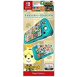 きせかえカバー コレクション for Nintendo Switch Lite(どうぶつの森) CKC-101-1 [Type-A]