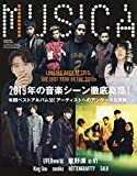 MUSICA(ムジカ) 2020年 01 月号 [雑誌]