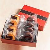 【ホワイトデー】限定 ロブション ハートの焼き菓子詰め合わせ 12個入
