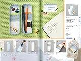 手づくりの紙ものテクニックブック―今すぐ作れる、かわいい文具やギフト&カード 画像