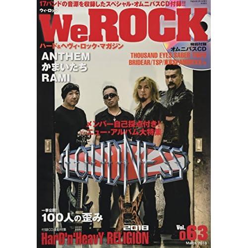 WeROCK Vol. 063