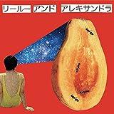 Leeloo and Alexandra [帯/歌詞付/国内盤CD] (HBRCD-002)