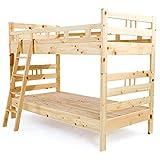 二段ベッド 子供ベッド 国産ヒノキ使用 2つ並べてキングサイズにも 日本製 すのこ ハシゴ ナチュラル