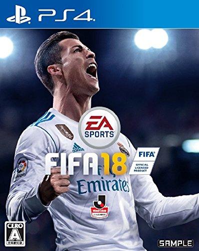 FIFA 18 【予約特典】? 5試合FUTレンタル選手のCristiano Ronaldo ? ジャンボプレミアムゴールドパック5個 (1×5週間) ? スペシャルエディションのFUTユニフォーム8種類 同梱