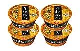 日清 麺職人 味噌 97g×4個