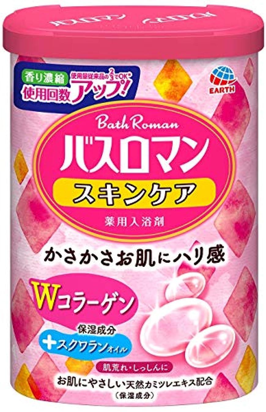 甥ブラウン誓う【医薬部外品】バスロマン 入浴剤 スキンケア Wコラーゲン [600g]