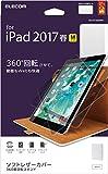 エレコム 2017年新型 iPad Pro 10.5 フラップカバー ソフトレザー 360度回転 スタンド ホワイト TB-A17360WH