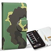 スマコレ ploom TECH プルームテック 専用 レザーケース 手帳型 タバコ ケース カバー 合皮 ケース カバー 収納 プルームケース デザイン 革 その他 迷彩 カモフラ 模様 004275
