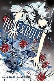 ROLE&ROLE(2) (月刊少年マガジンコミックス)