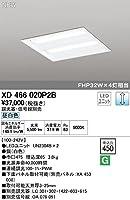 XD466020P2B オーデリック LEDベースライト(調光器・信号線別売)