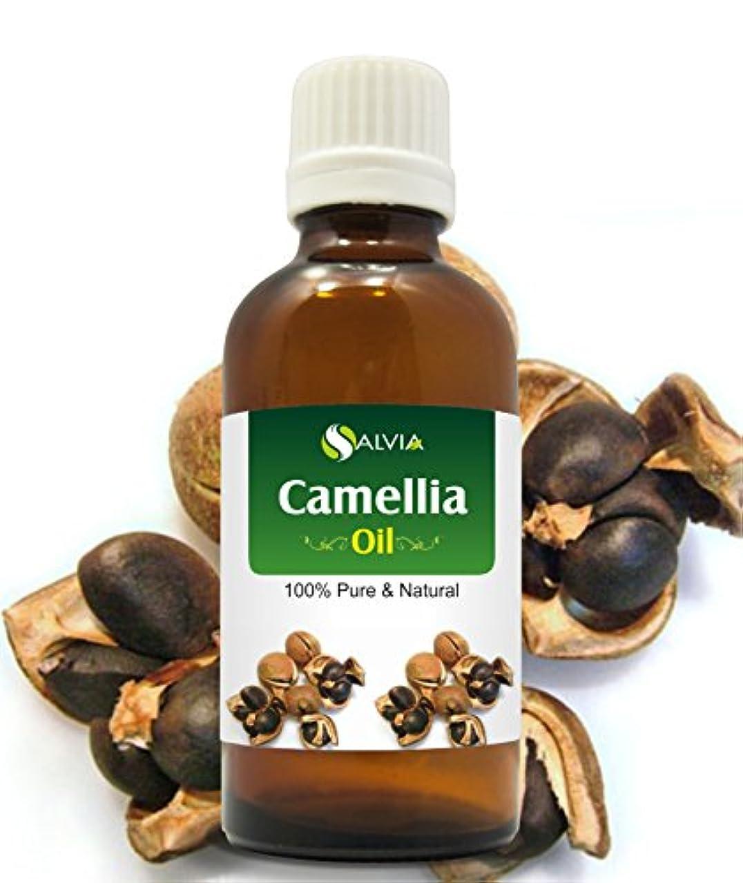 到着する予想外かもしれないCAMELLIA OIL 100% NATURAL PURE UNDILUTED UNCUT CARRIER OIL CAMELLIA OIL 100% NATURAL PURE UNDILUTED UNCUT CARRIER...