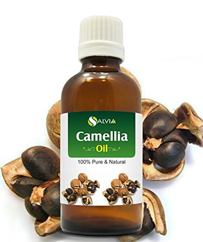 パーフェルビッド準備する濃度CAMELLIA OIL 100% NATURAL PURE UNDILUTED UNCUT CARRIER OIL CAMELLIA OIL 100% NATURAL PURE UNDILUTED UNCUT CARRIER...