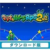 マリオ&ルイージRPG2 [WiiUで遊べるニンテンドーDSソフト][オンラインコード]