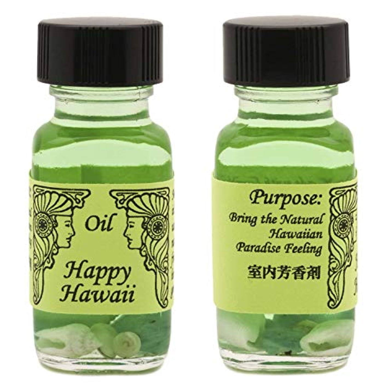 瞑想贅沢なウィスキーアンシェントメモリーオイル Happy Hawaii (ハッピー?ハワイ)