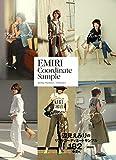 EMIRI Coordinate Sample - Spring-Summer/182styles - (美人開花シリーズ)