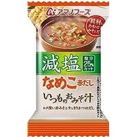 アマノフーズ 減塩いつものおみそ汁 なめこ(赤だし) 7g×10個