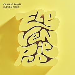 楽園Paradise♪ORANGE RANGEのCDジャケット