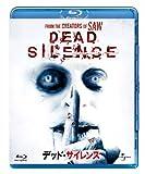 デッド・サイレンス 【ブルーレイ&DVDセット】 [Blu-ray]