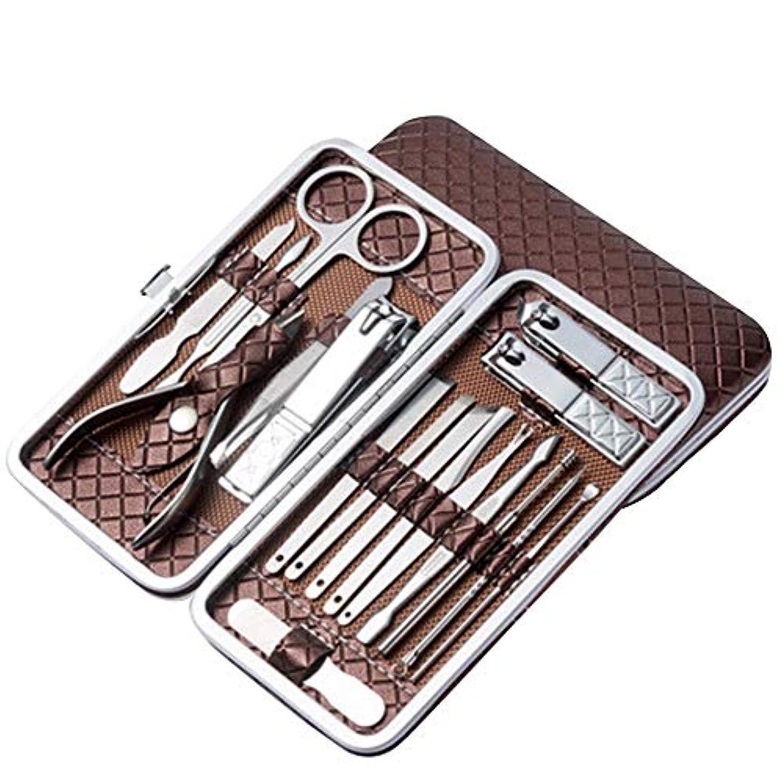 満了きらきら識別するBOZEVON ネイルケア18点セット-多機能ステンレス製爪切りセットグルーミングキット, ブラウン