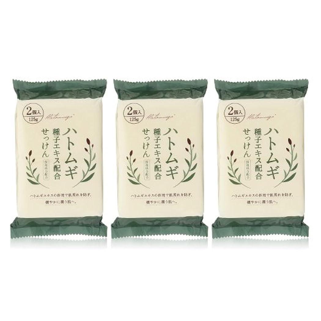 ひそかにレタススペードハトムギ種子エキス配合石けん 125g(2コ入)×3個セット(計6個)
