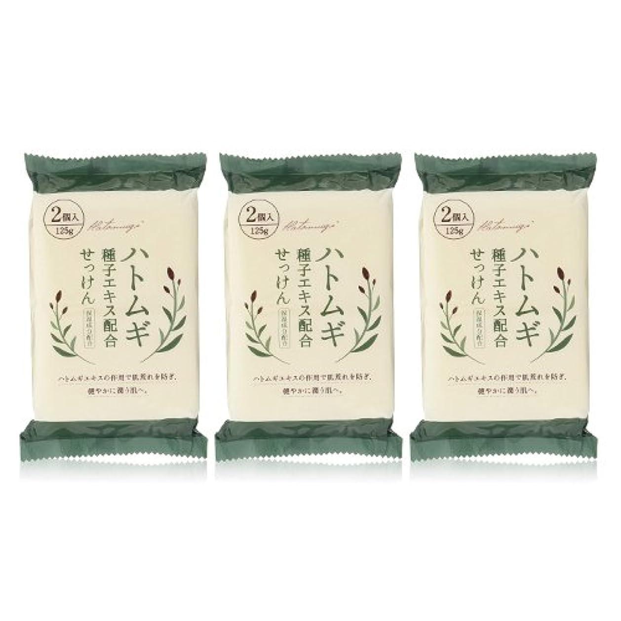 変色するキャンベラ組ハトムギ種子エキス配合石けん 125g(2コ入)×3個セット(計6個)